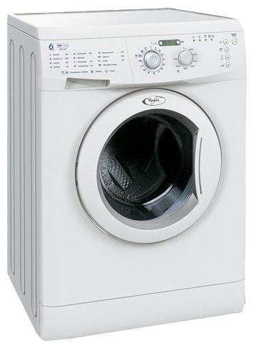 Как выбрать ремонт стиральных машин на дому